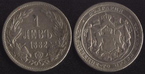 Болгария 1 лев 1882