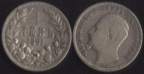 Болгария 1 лев 1891
