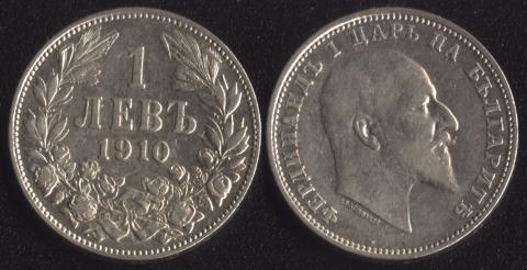 Болгария 1 лев 1910