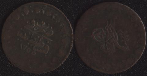 Османская Империя 20 пара 1840