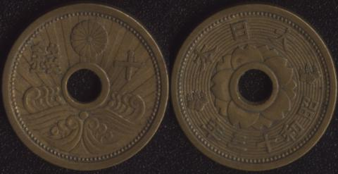 Япония 10 сен 1938