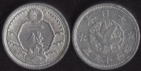 Япония 1 сен 1940 (1)