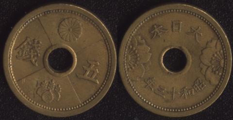 Япония 5 сен 1938