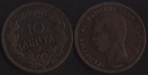 Греция 5 лепта 1882