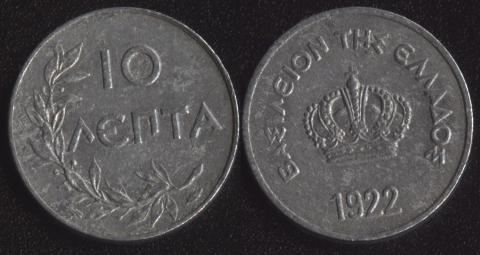 Греция 10 лепта 1922