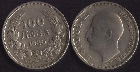 Болгария 100 лев 1930