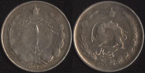Иран 1 реал 1944