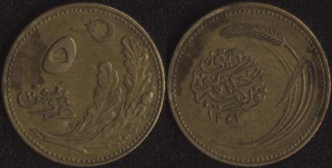 Турция 5 куруш 1922