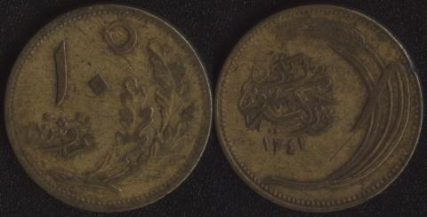 Турция 10 куруш 1922