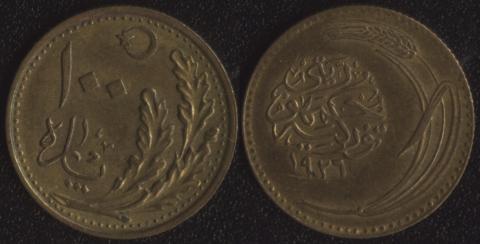 Турция 100 пара 1926