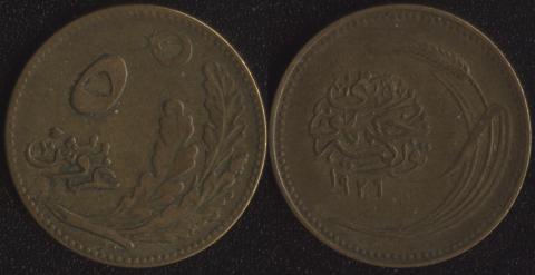Турция 5 куруш 1926