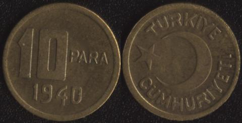 Турция 10 пара 1940