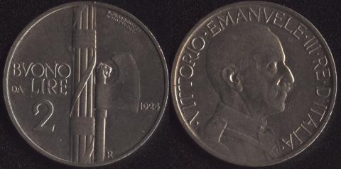 Италия 2 лиры 1924