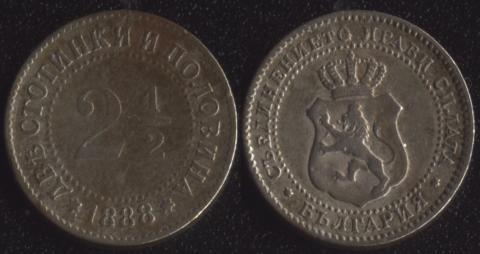 Болгария 2.5 стотинок 1888