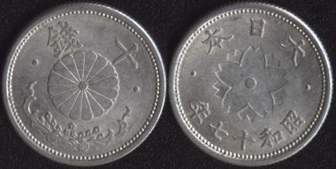 Япония 10 сен 1942