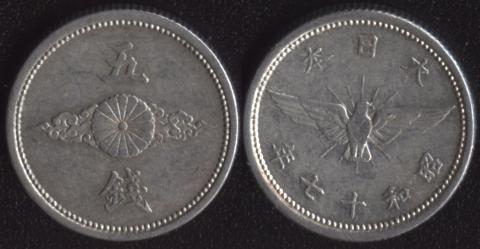 Япония 5 сен 1942