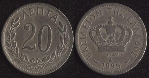Греция 20 лепта 1895