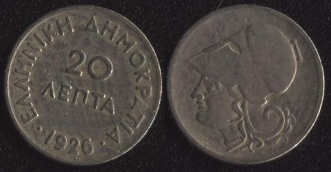 Греция 20 лепта 1926