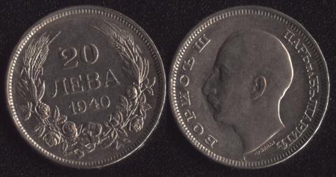 Болгария 20 лев 1940