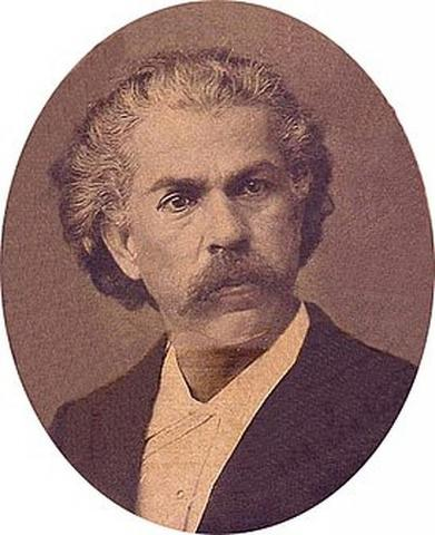 Карлос Антонио Гомес