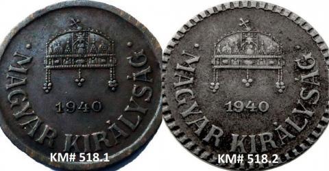 Венгрия 2 филлера - сравнение