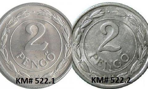 Венгрия 2 пенго - сравнение