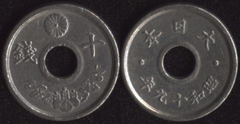 Япония 10 сен 1944