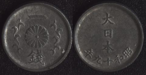 Япония 1 сен 1944