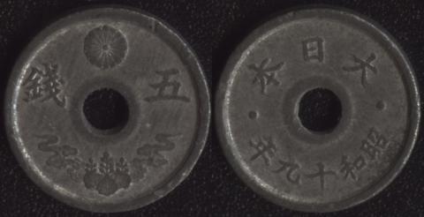 Япония 5 сен 1944 (3)