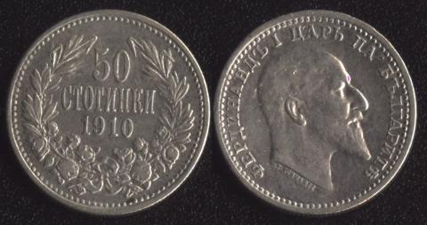 Болгария 50 стотинок 1910