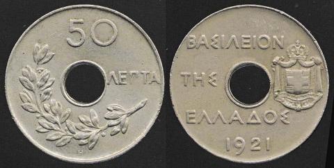 Греция 50 лепта 1921