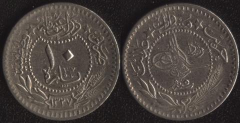 Османская Империя 10 пара 1915 (Решат)