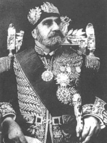 Ахмад II ибн Али