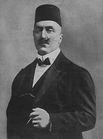 Ахмед Фуад I - король Египта