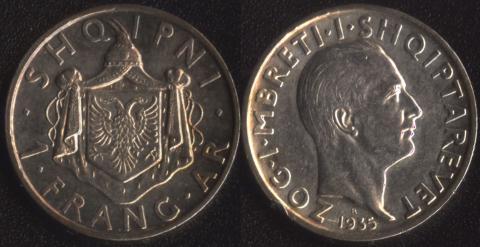 Албания 1 франг ар 1935