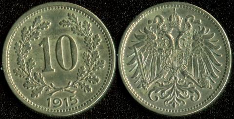 Австрия 10 хеллеров 1915