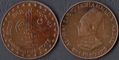 Бахавалпур 1/4 анны 1940