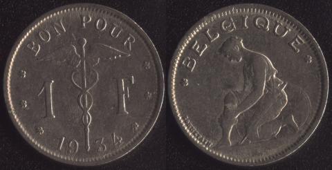Бельгия 1 франк 1934 французский