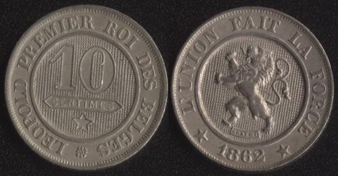 Бельгия 10 сантим 1862