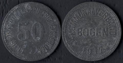 Боген 50 пфеннигов 1917