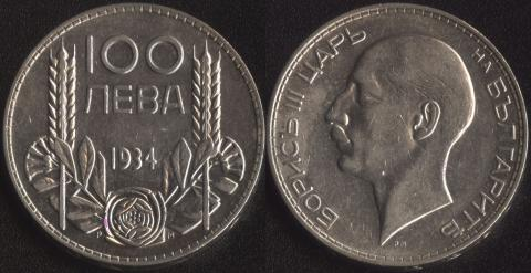 Болгария 100 лева 1934
