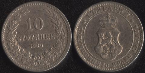 Болгария 10 стотинки 1906