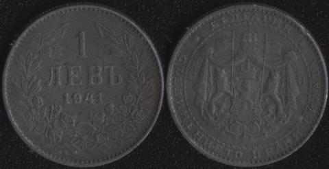 Болгария 1 лев 1941