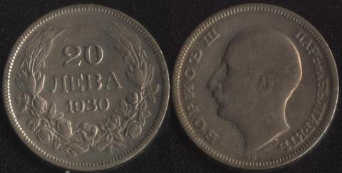 Болгария 20 лева 1930