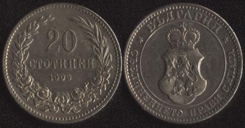 Болгария 20 стотинок 1906