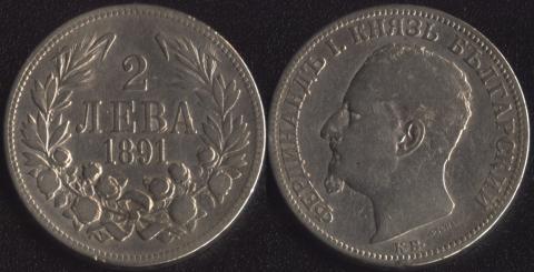 Болгария 2 лева 1891