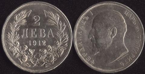 Болгария 2 лева 1912