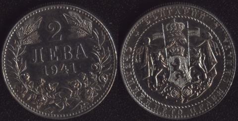 Болгария 2 лева 1941
