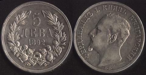 Болгария 5 лева 1892