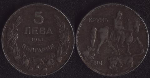 Болгария 5 лев 1941